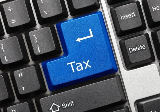 2020年纳税申报表的4个关键变化