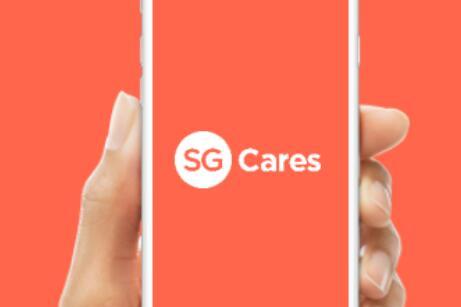 NCSS旨在建立SG Cares品牌呼吁品牌推广