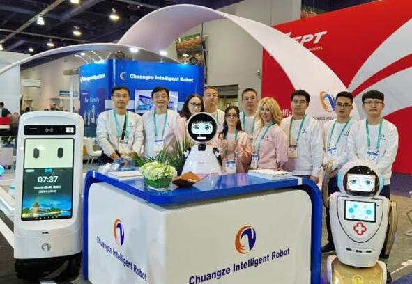 机器人是如此先进吗 创泽集团出席2020CES展示中国的创新力量
