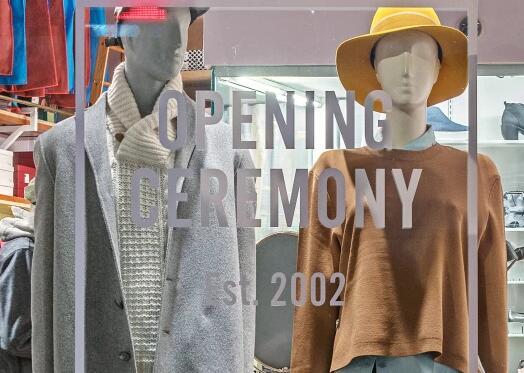 最受欢迎的时尚品牌开幕仪式即将结束