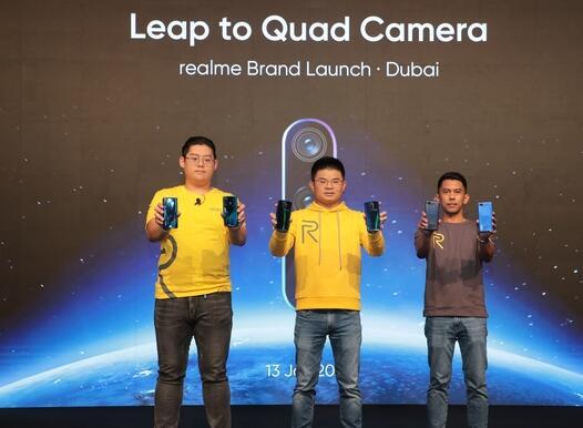 Realme智能手机品牌在阿联酋正式启动