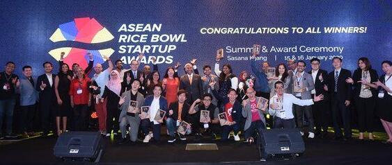 13个东南亚初创企业获得了2019年东盟水稻碗初创企业奖的殊荣