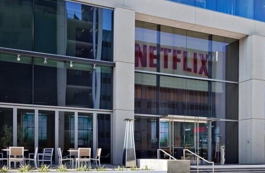 Netflix如何在2020年将自由现金流提高8亿美元