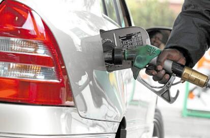 燃油价格因原油价格下跌而在2月份小幅下跌
