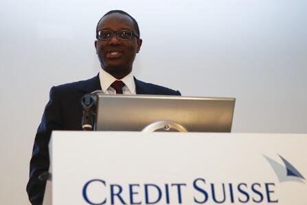 Feted Tidjane Thiam卸任瑞士信贷首席执行官