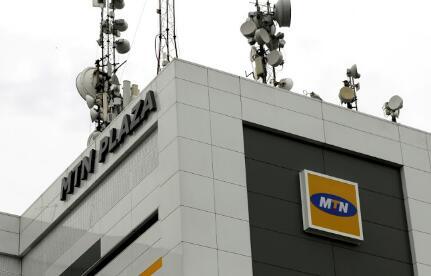 MTN表示收入增长受到包括尼日利亚在内的市场的支持