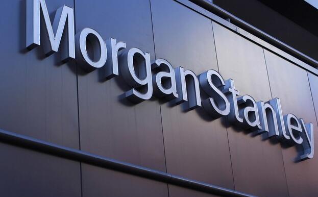 摩根士丹利收购折扣经纪商巩固了合并的新时代