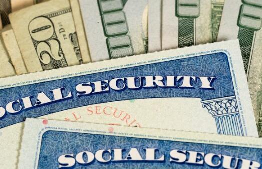 社会保障将取代我以前的收入中的多少