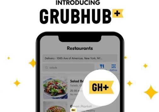 新的Grubhub服务提供10%的现金返还