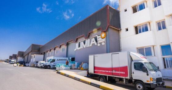 为什么今天Jumia Technologies的股票大涨