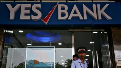 穆迪调低了Yes银行的评级 评分仍在审查中