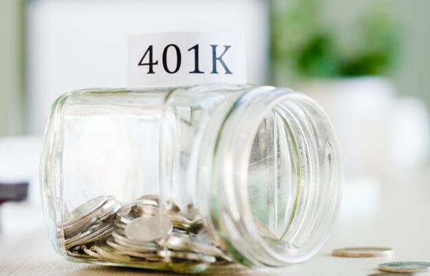 您是否应该从401k中提取更多资金以延迟申领社会保障