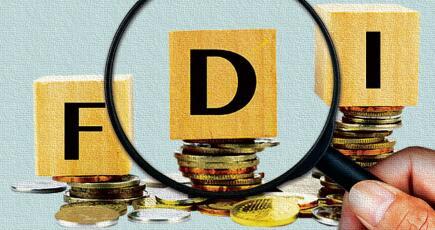 联合国称当前局势将使全球外国直接投资减少多达15%