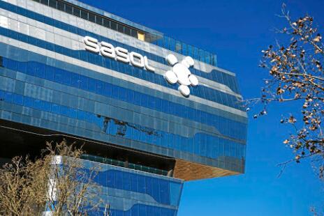 Sasol的股价暴跌抹去了470亿兰特的价值