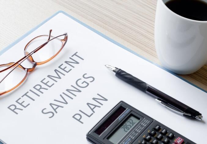 您的开始储蓄退休指南