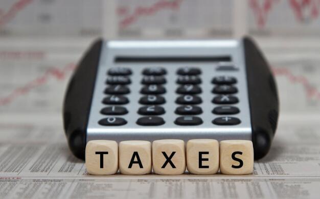 由于当前局势的剧变纳税人将有另外三个月的时间支付IRS