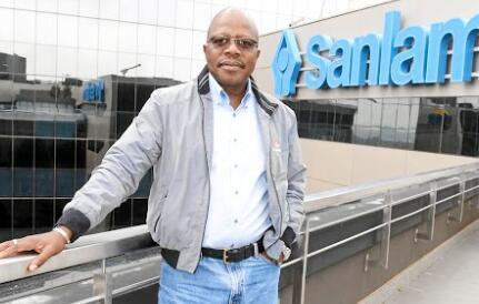Sanlam和合作伙伴致力于增强非洲的数字产品