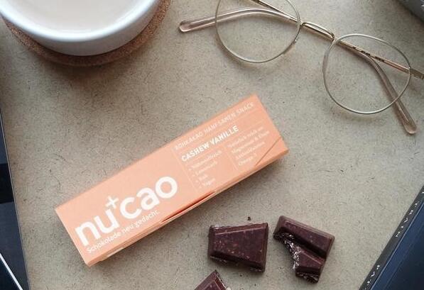 nu公司与Fuamura合作开发可堆肥的NatureFlex纯素食巧克力包装