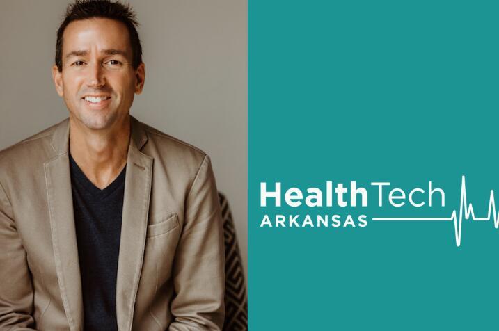 阿肯色州健康科技与普华永道合作