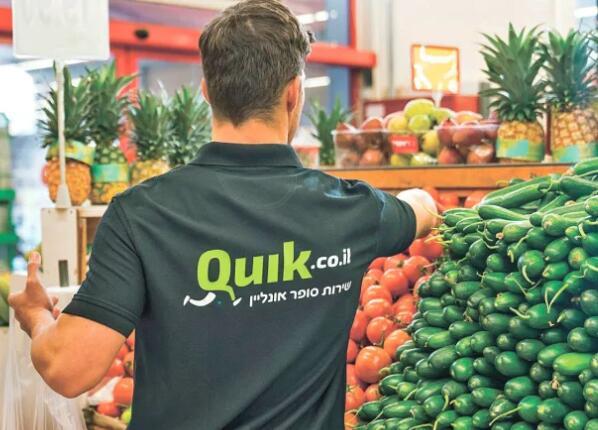 以色列在线超市初创公司筹集了1400万美元