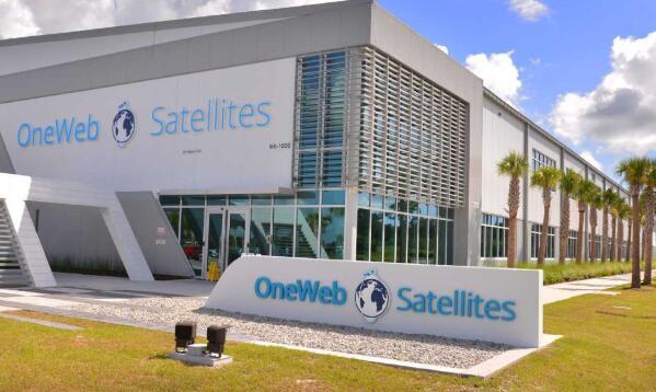 太空启动OneWeb文件破产