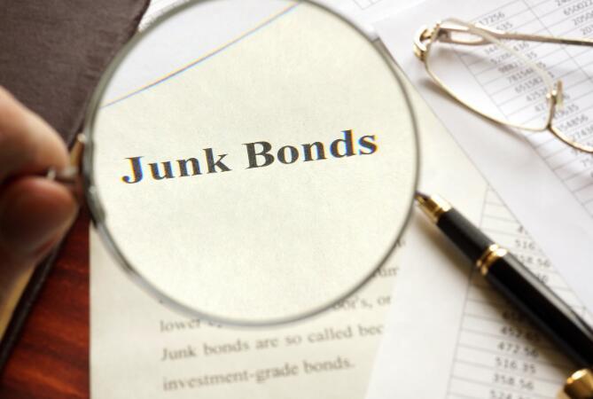 Levi Strauss债务评级被下调展望为负面
