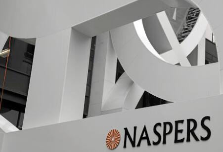 Naspers完成224亿兰特的股票回购