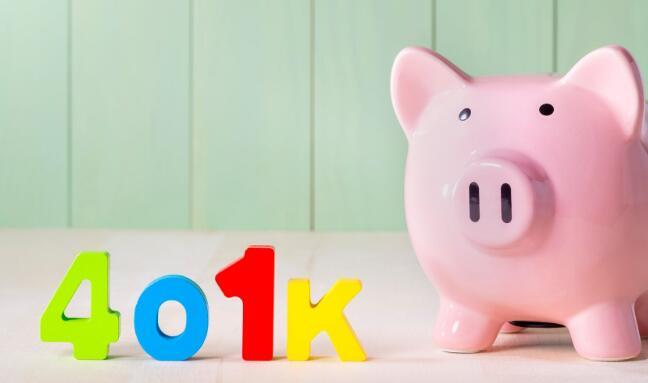 在市场波动中大多数401k投资者做出了明智的选择