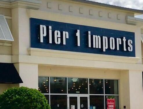 Pier 1 Imports破产倒闭全国所有商店