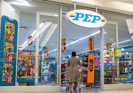 Pepkor与银行就新债务条款进行谈判