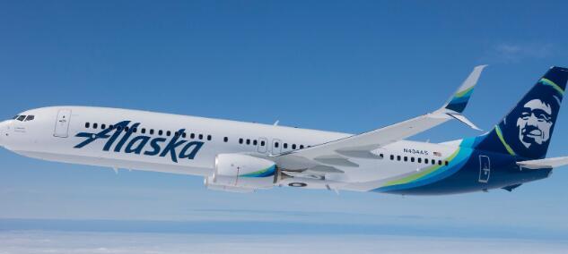 阿拉斯加航空集团有股票买入吗
