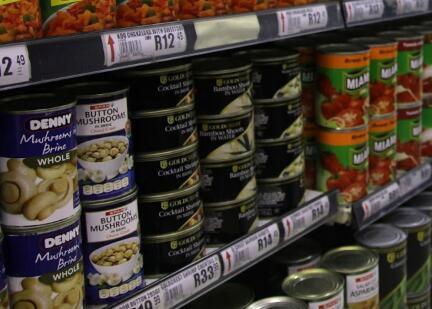 出口和餐馆收入的下降损害了Libstar的销售