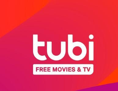 Fox需要收购Tubi才能在流媒体领域竞争