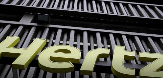 赫兹股价飙升原因是计划出售10亿美元可能破产的股票
