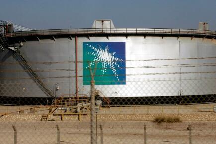沙特阿美集团以690亿美元完成对Sabic的收购