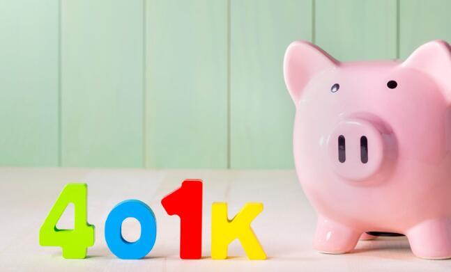 失业时应该继续为退休储蓄吗