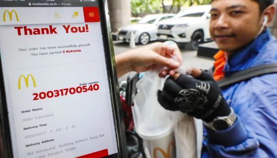泰国初创公司在局势中从丰田和其他公司筹集了8000万美元