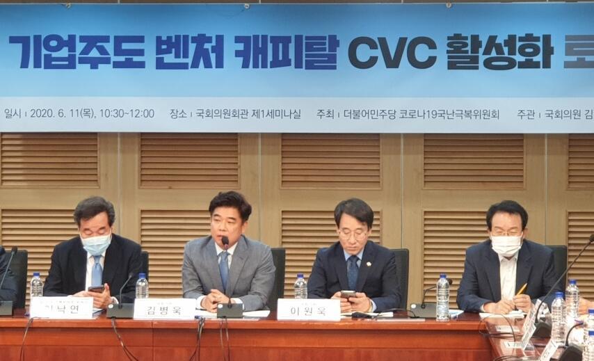 韩国允许企业集团拥有创业风投