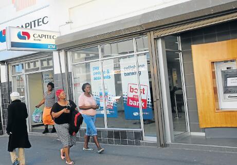 银行表示利息退款将帮助信誉良好的客户更快地康复