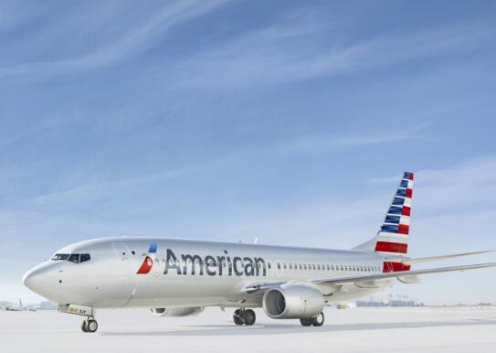 该航空公司筹集了更多现金但以股东为代价