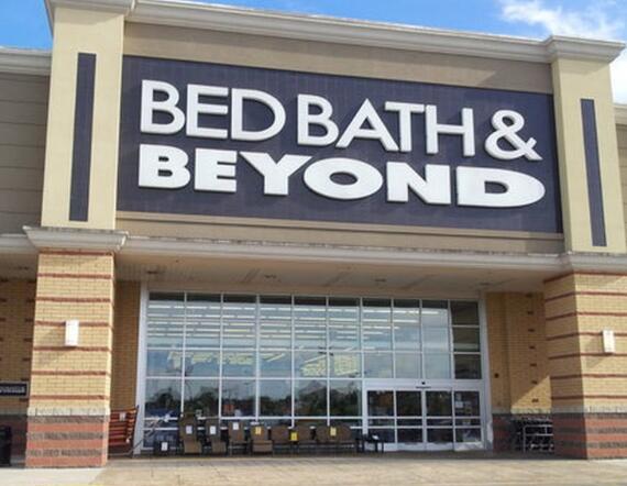 Bed Bath&Beyond和其他零售股票今天下跌