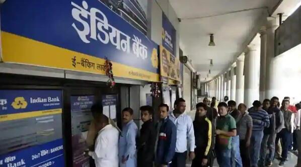 印度银行第四季度亏损扩大至218亿卢比