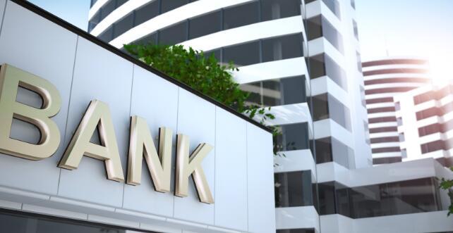 联邦监管机构刚刚放宽了沃尔克规则这就是对银行有利的原因