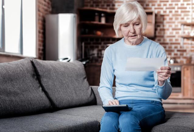 社会保障引入了一项新功能来帮助您保护自己的福利