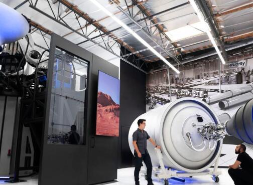 初创公司希望从范登堡空军基地发射3D打印火箭