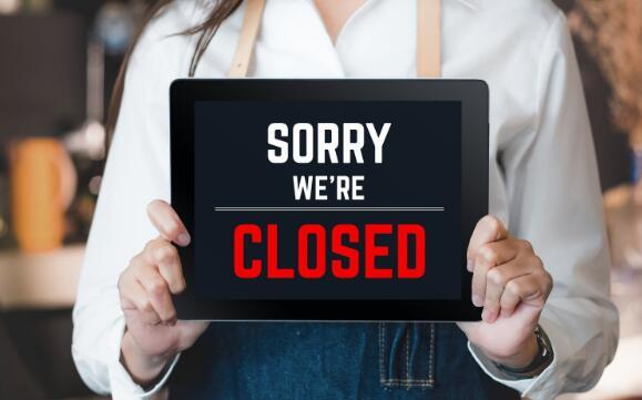 如果您的企业关闭您的PPP贷款会发生什么