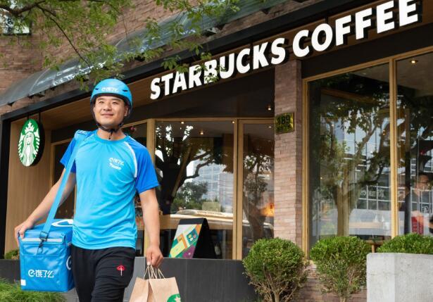 Luckin Coffee的欺诈兴衰将帮助星巴克在中国