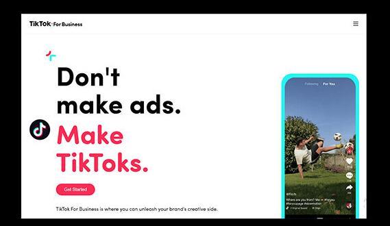 TikTok推出TikTok for Business这是品牌的营销工具平台