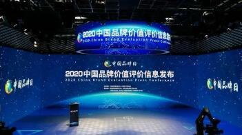 天韵国际品牌价值首次突破15亿元