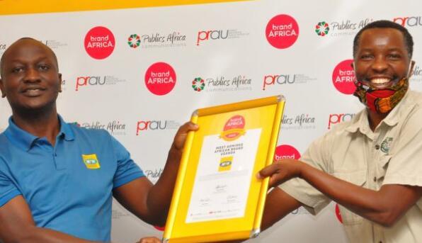 母公司宣布1亿活跃互联网用户的里程碑MTN乌干达被公认为最受尊敬的电信品牌